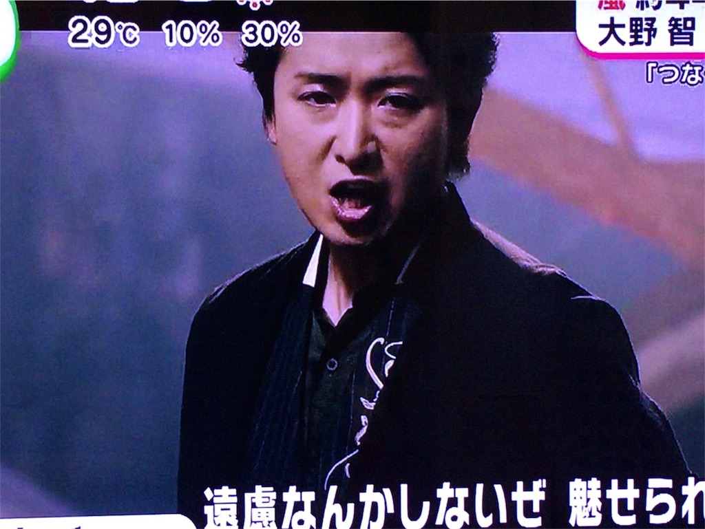 f:id:kazanehime:20170617150520j:image