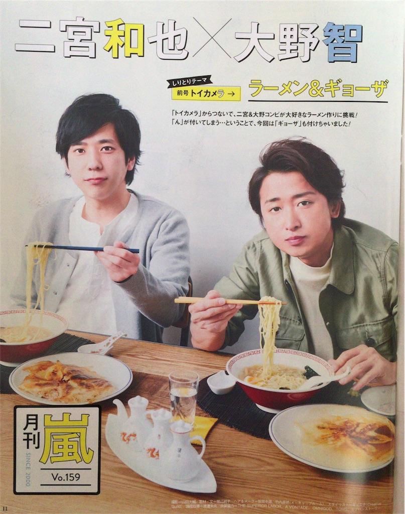 f:id:kazanehime:20170619082107j:image