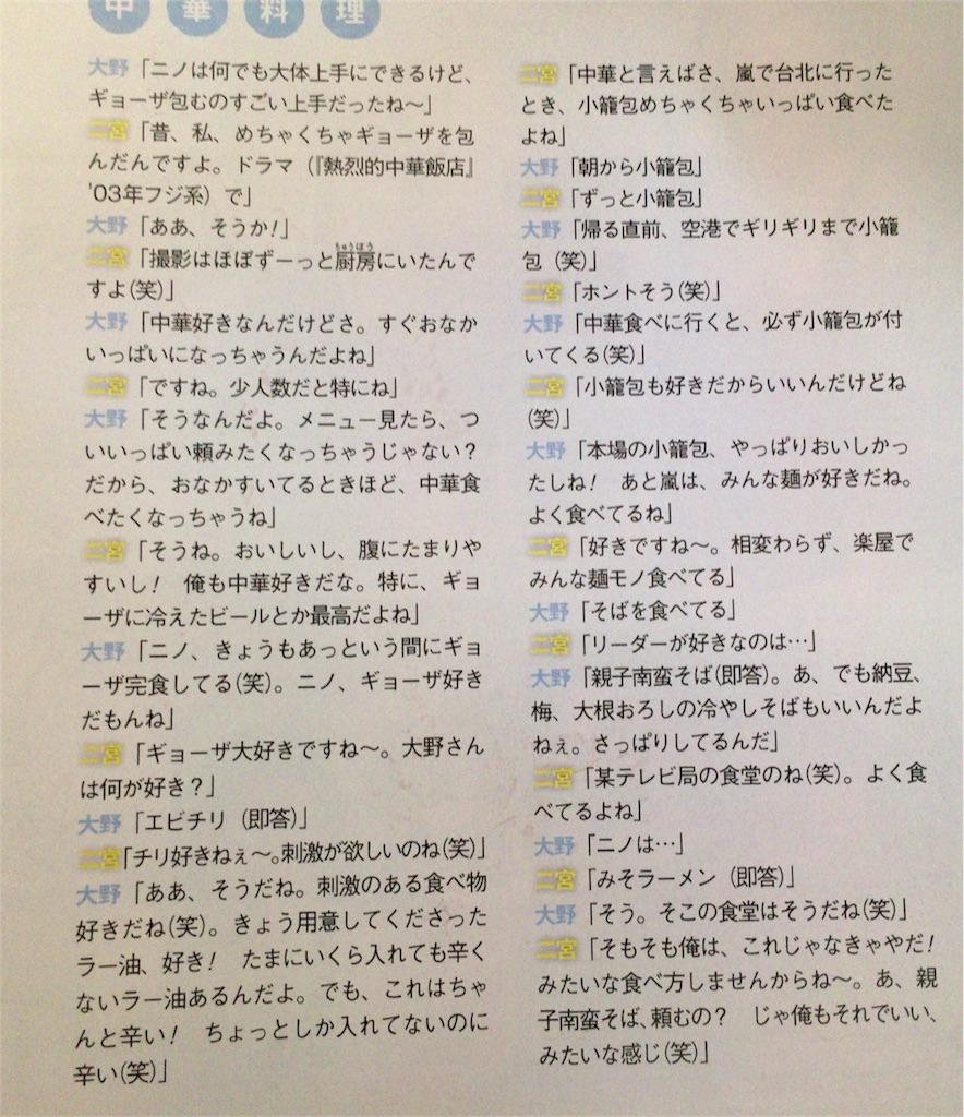 f:id:kazanehime:20170619102127j:image