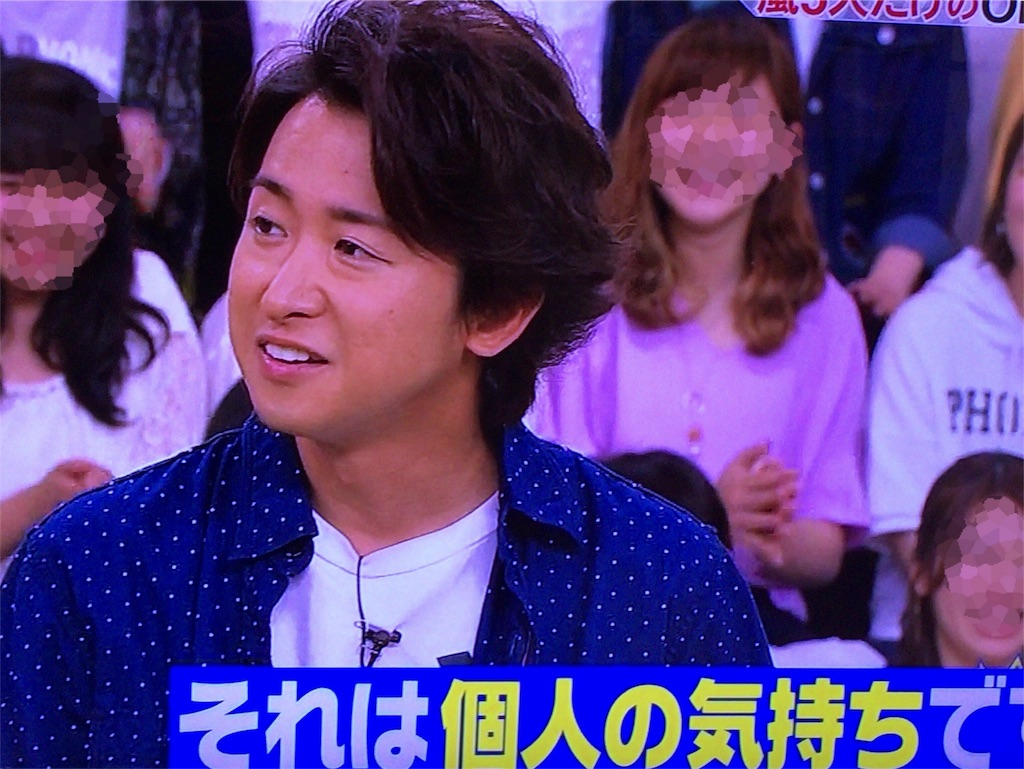f:id:kazanehime:20170620084034j:image