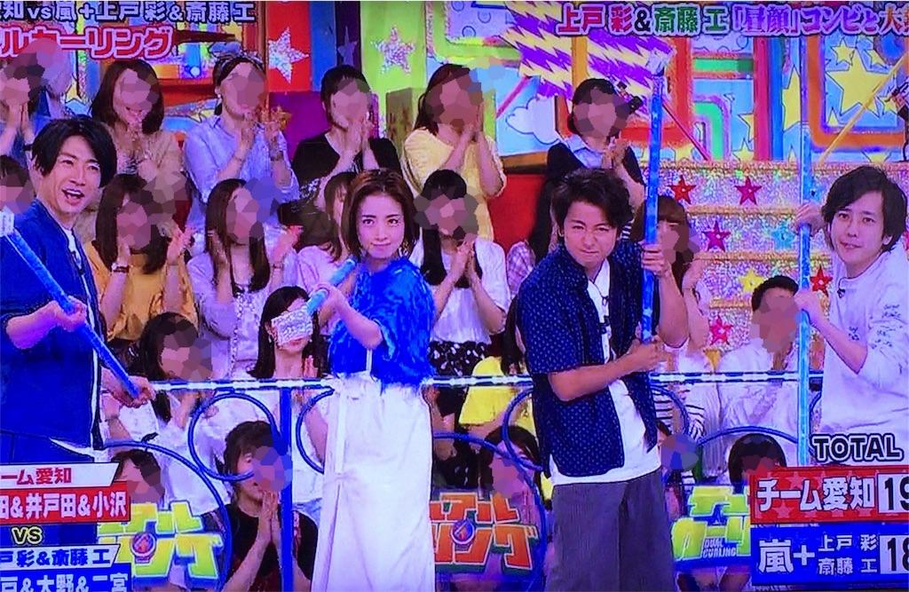 f:id:kazanehime:20170620084102j:image
