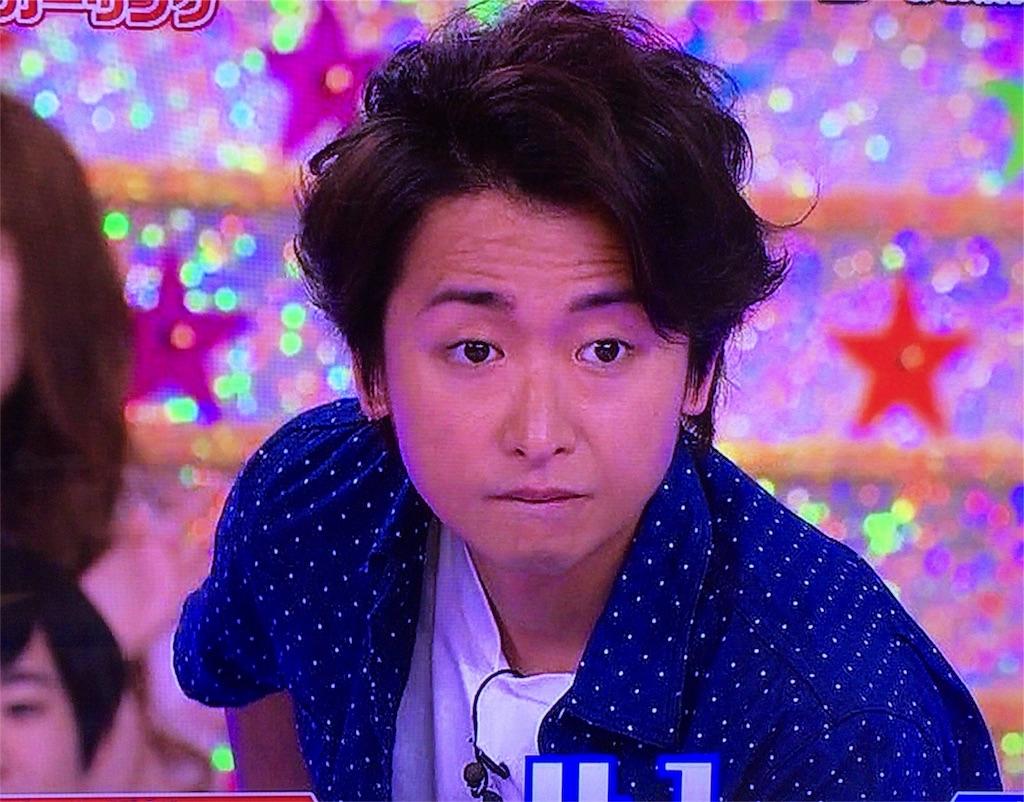 f:id:kazanehime:20170620084204j:image
