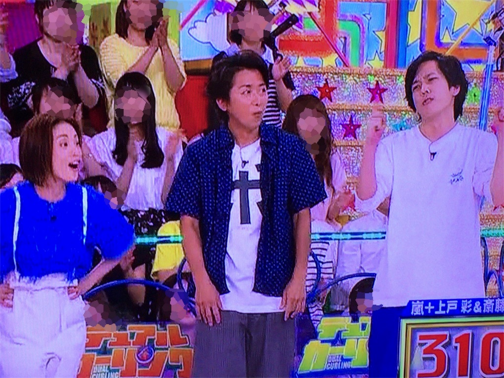 f:id:kazanehime:20170620085758j:image