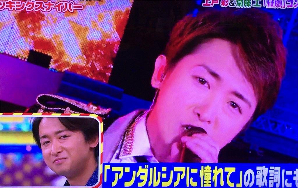f:id:kazanehime:20170620085838j:image