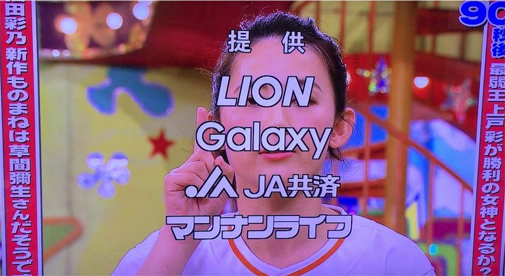 f:id:kazanehime:20170620085946j:image