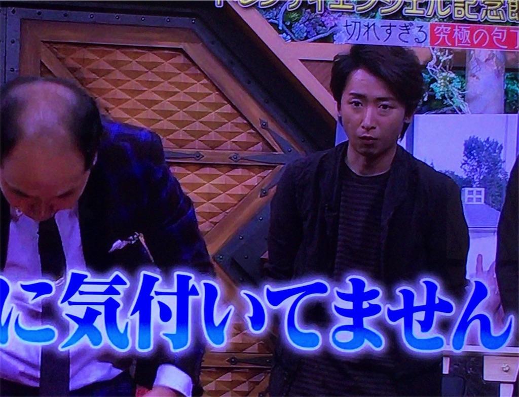 f:id:kazanehime:20170621083524j:image