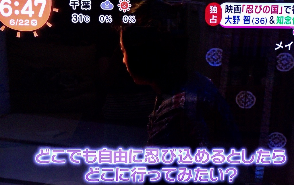 f:id:kazanehime:20170622082716j:image