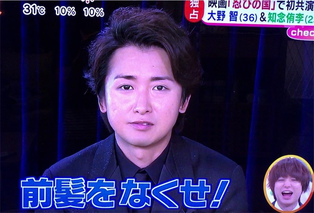 f:id:kazanehime:20170622082735j:image