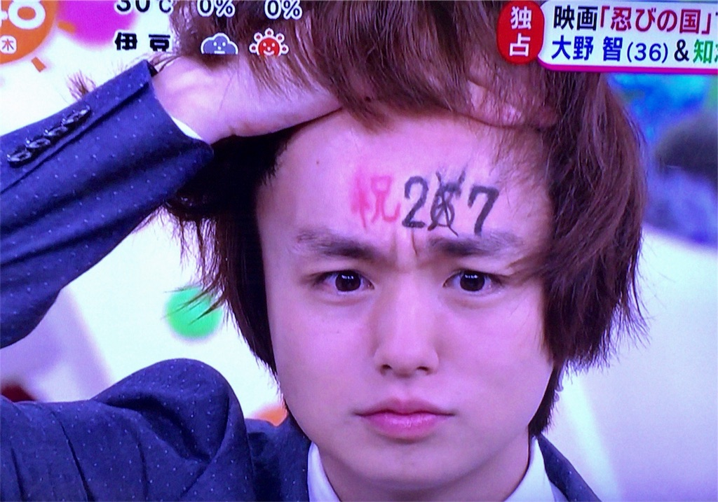 f:id:kazanehime:20170622082744j:image