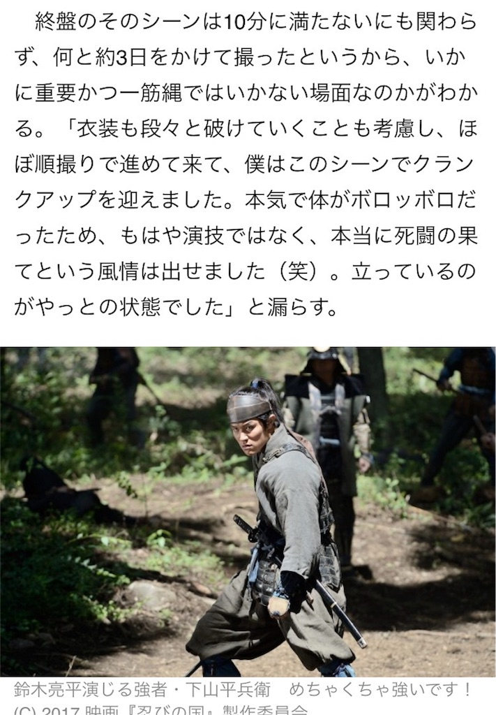 f:id:kazanehime:20170623094736j:image
