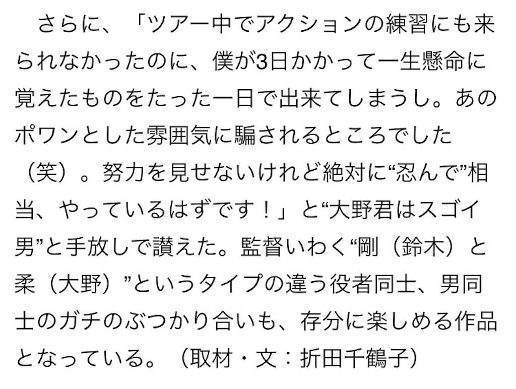 f:id:kazanehime:20170623094749j:image