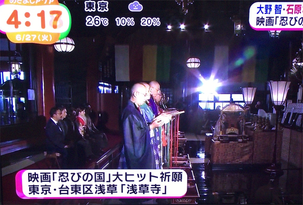 f:id:kazanehime:20170628082101j:image
