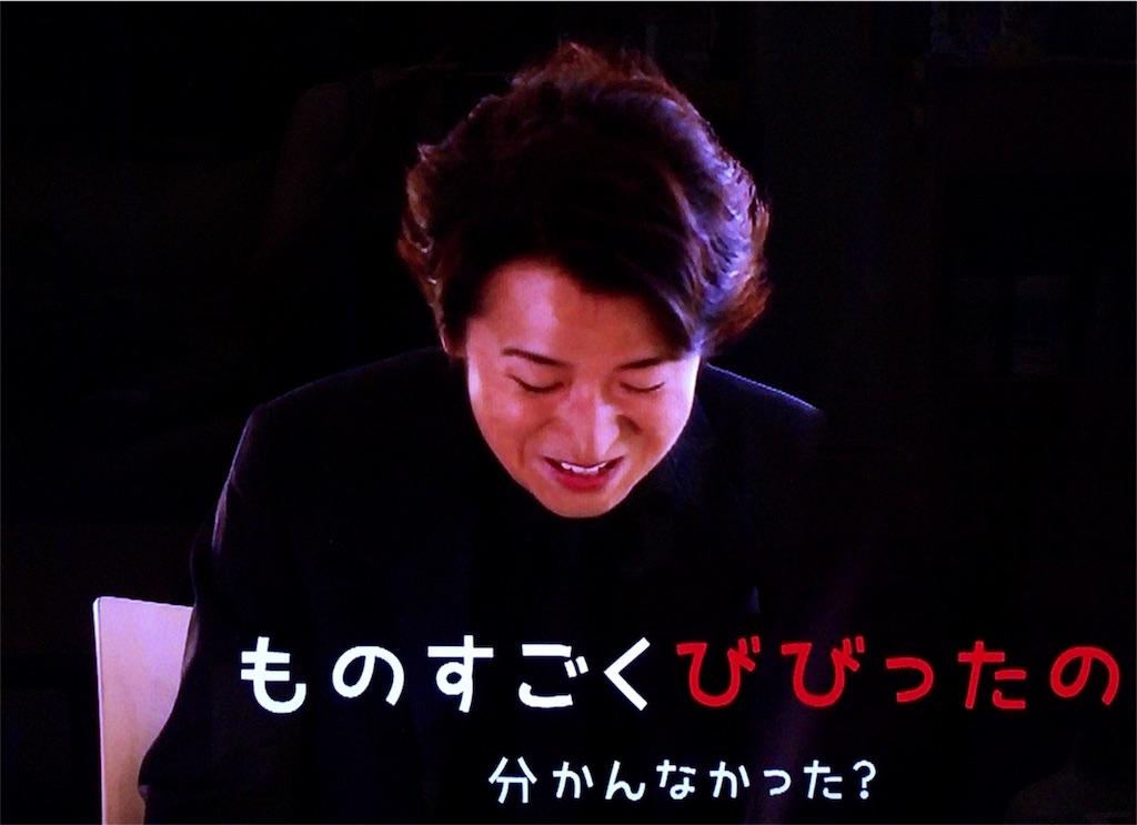 f:id:kazanehime:20170629083123j:image