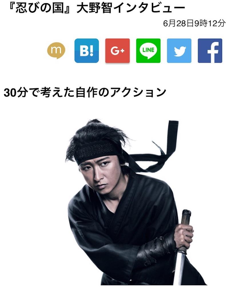 f:id:kazanehime:20170629135000j:image