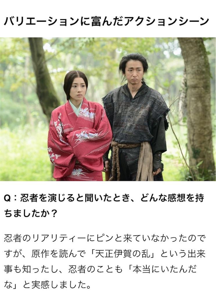 f:id:kazanehime:20170629135007j:image