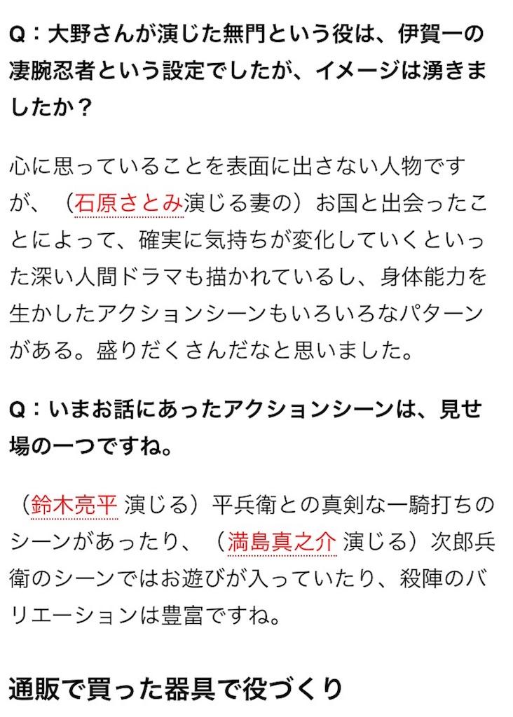 f:id:kazanehime:20170629135011j:image