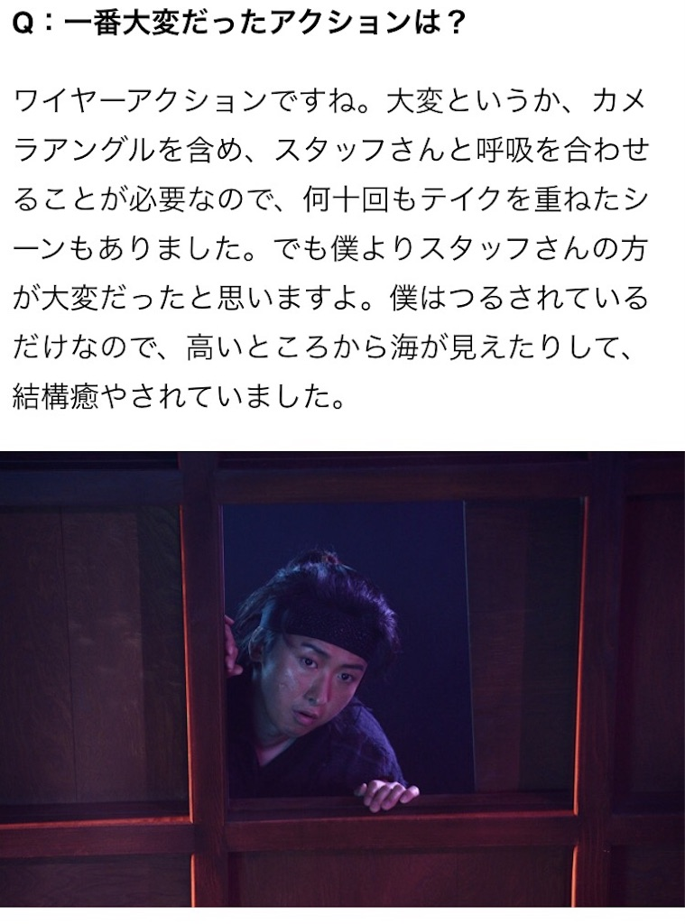 f:id:kazanehime:20170629135021j:image