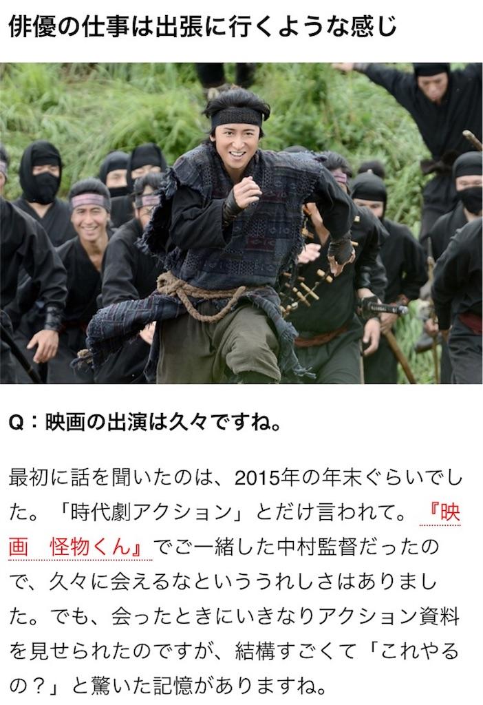 f:id:kazanehime:20170629135032j:image