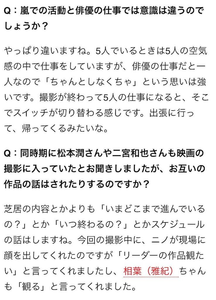 f:id:kazanehime:20170629135035j:image