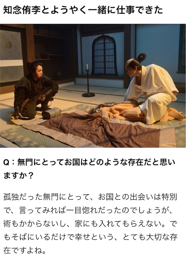 f:id:kazanehime:20170629135039j:image