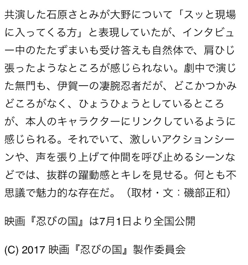 f:id:kazanehime:20170629135053j:image