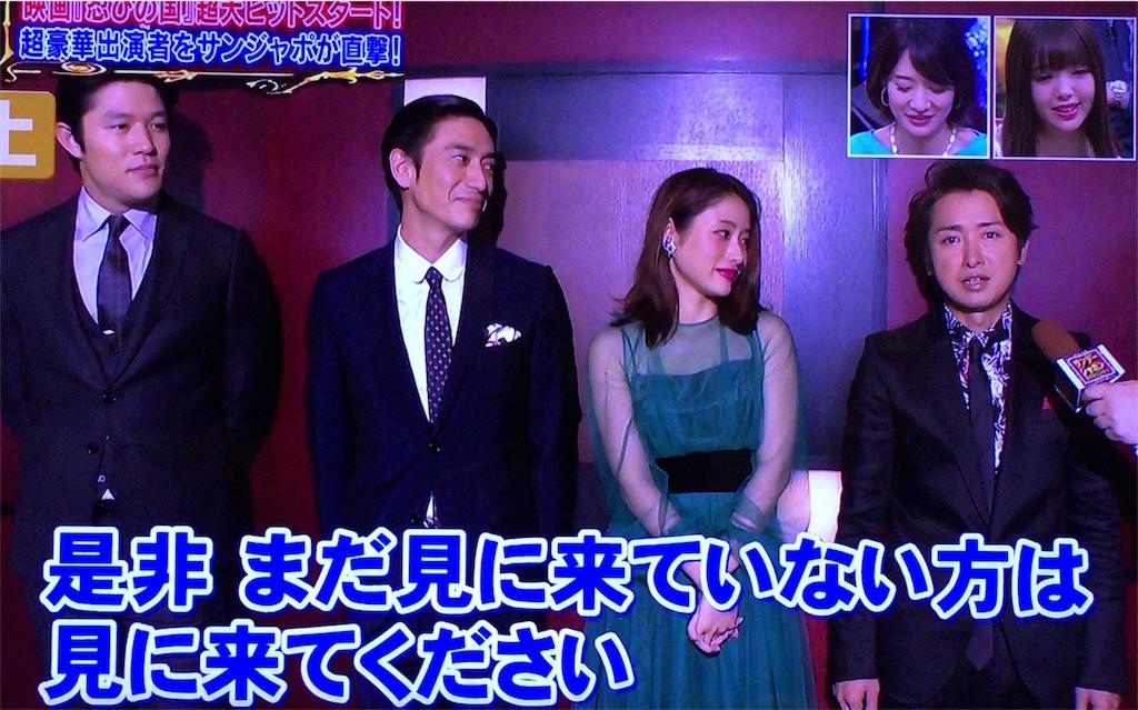f:id:kazanehime:20170703085529j:image