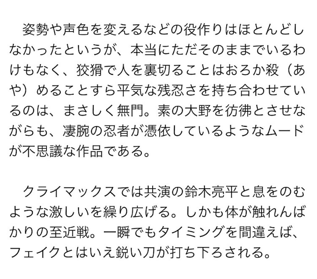 f:id:kazanehime:20170708150334j:image