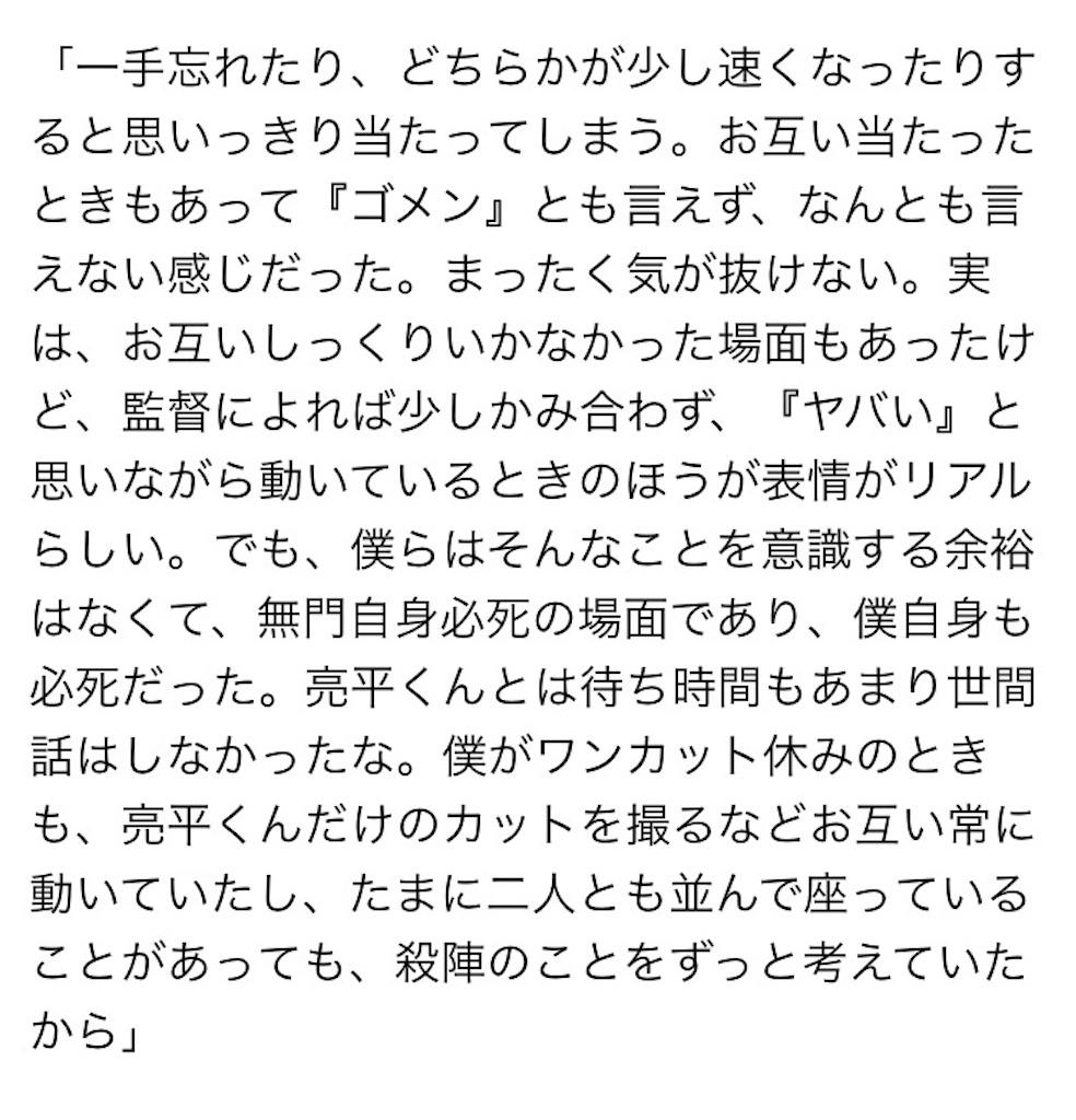 f:id:kazanehime:20170708150337j:image