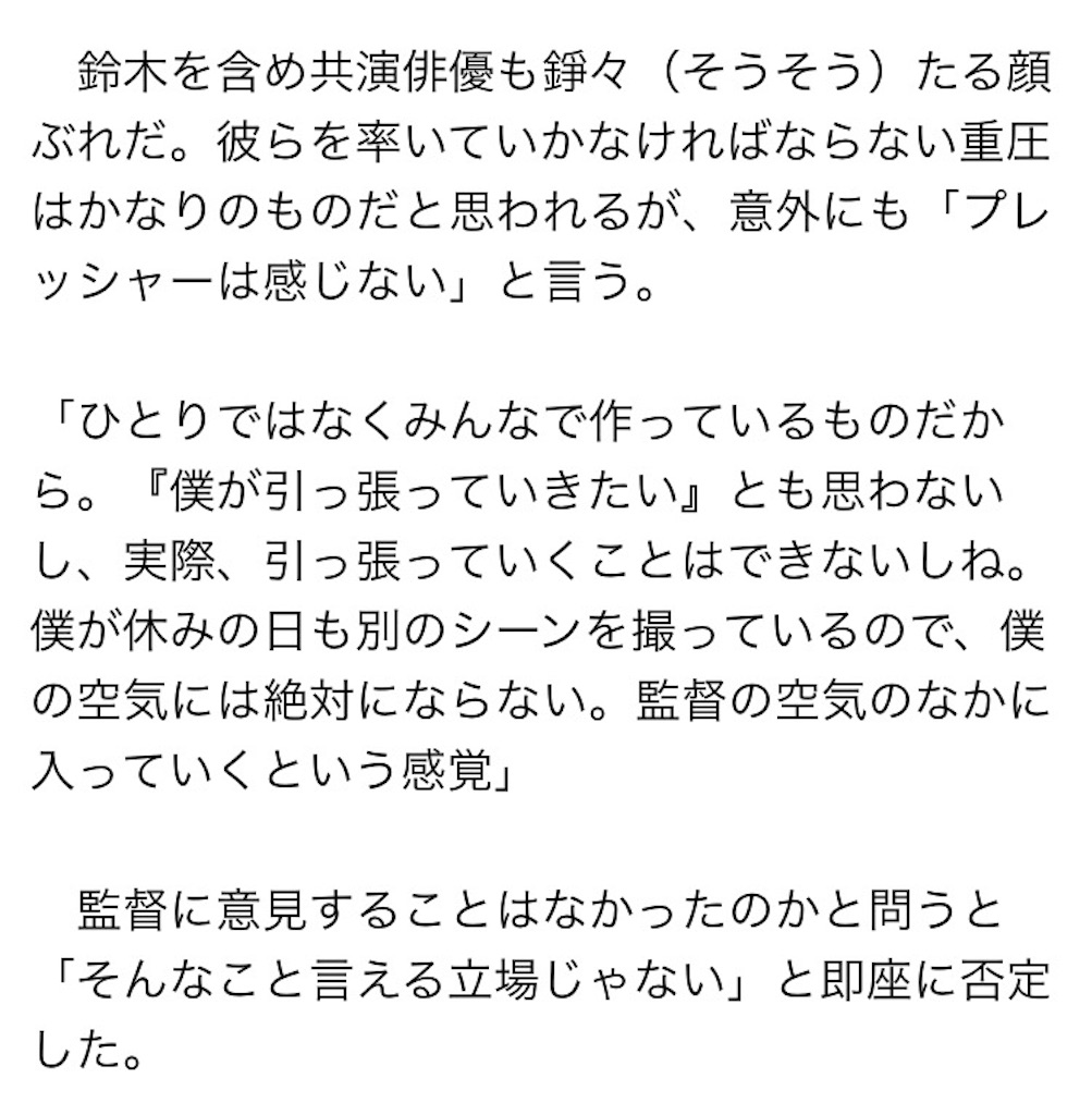 f:id:kazanehime:20170708150344j:image