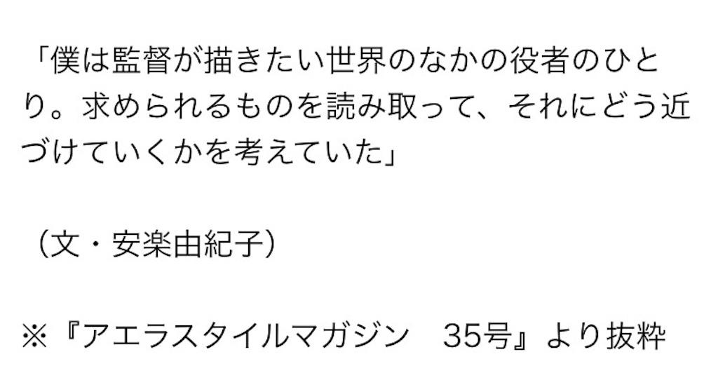 f:id:kazanehime:20170708150348j:image