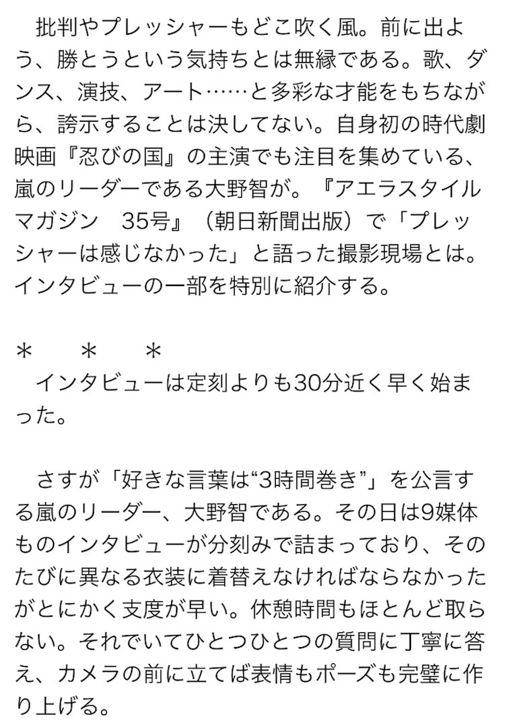 f:id:kazanehime:20170708150529j:image