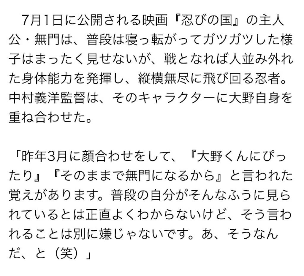 f:id:kazanehime:20170708150650j:image