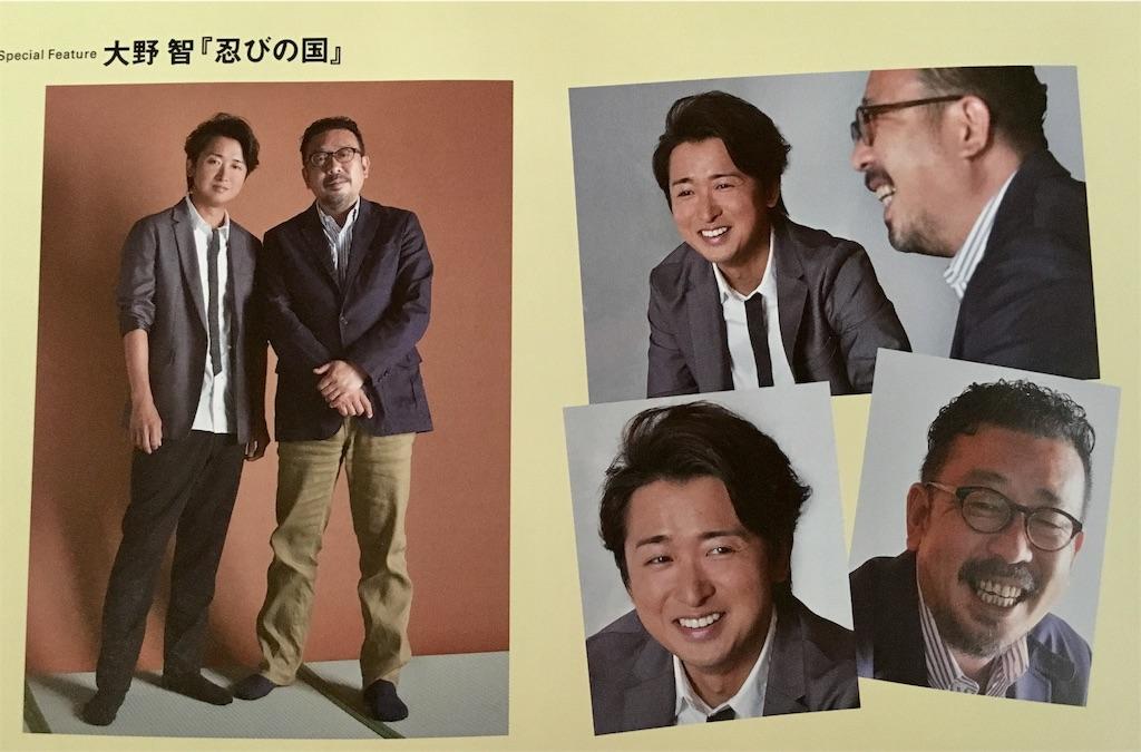 f:id:kazanehime:20170712111646j:image