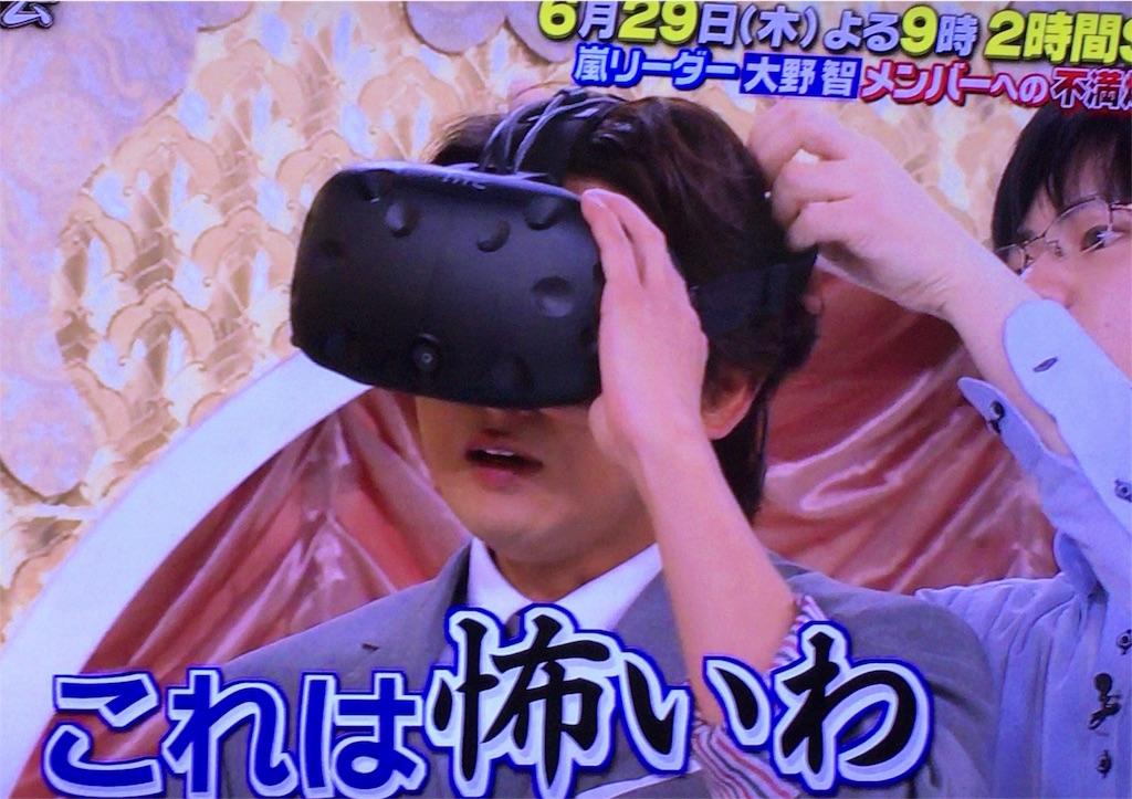 f:id:kazanehime:20170714160006j:image
