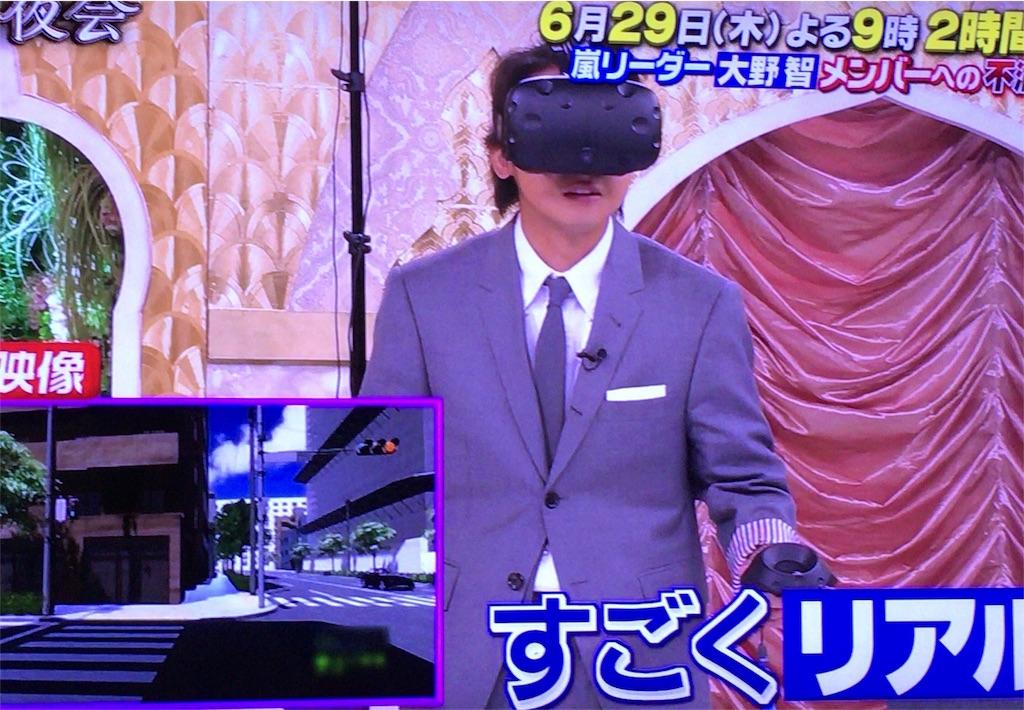 f:id:kazanehime:20170714160013j:image