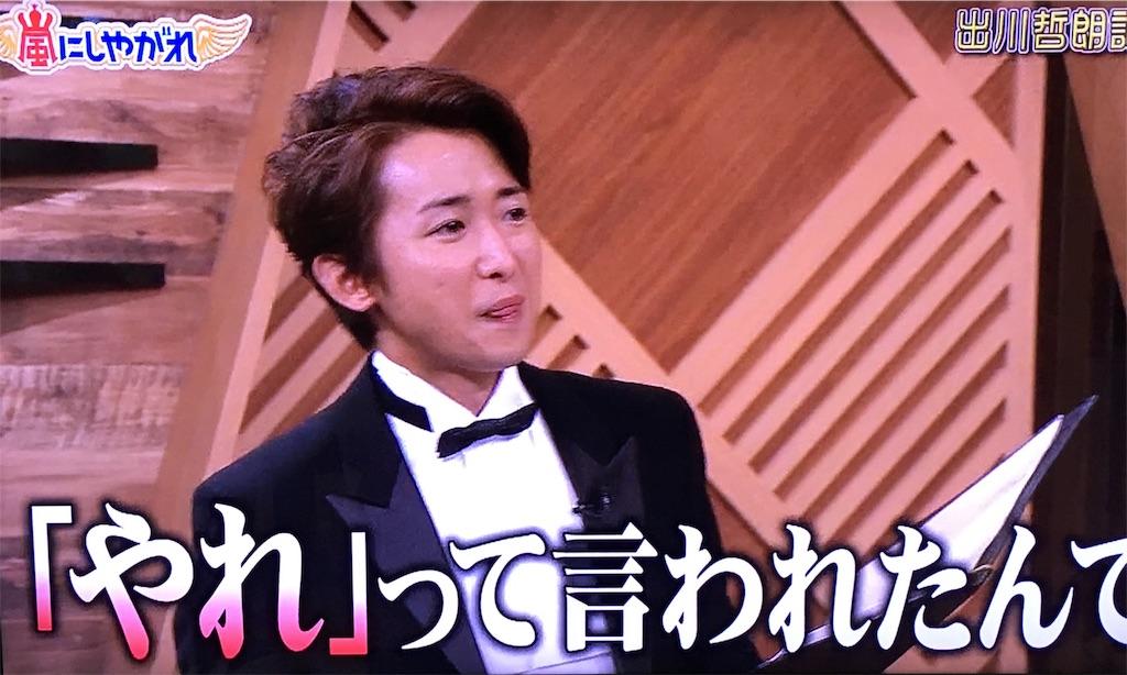 f:id:kazanehime:20170715165634j:image