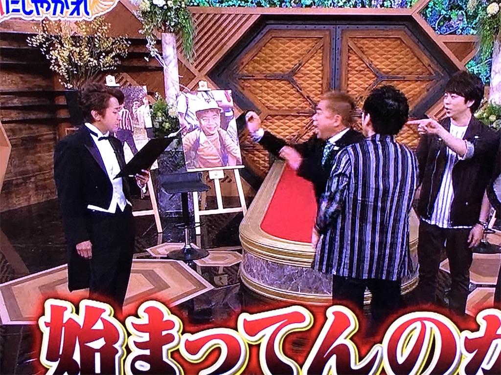 f:id:kazanehime:20170715165657j:image