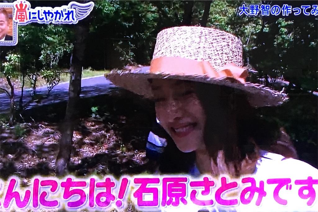 f:id:kazanehime:20170715172400j:image