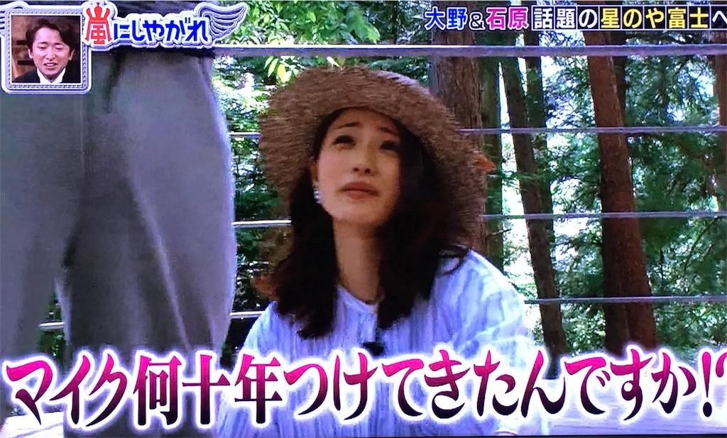 f:id:kazanehime:20170715172928j:image