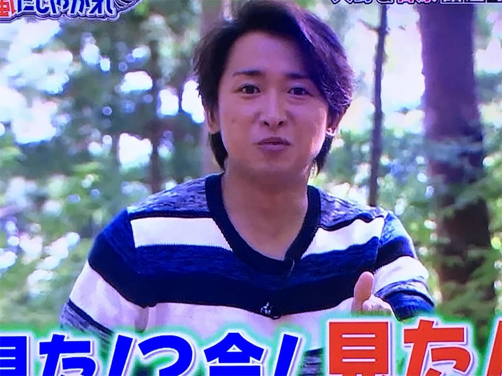 f:id:kazanehime:20170715173335j:image