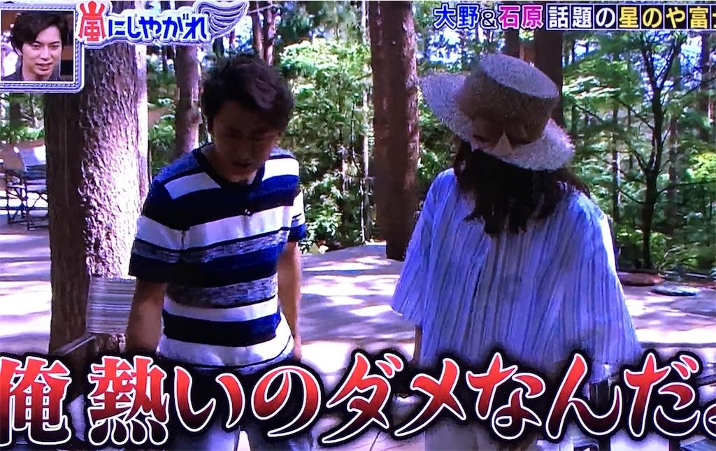 f:id:kazanehime:20170715173435j:image