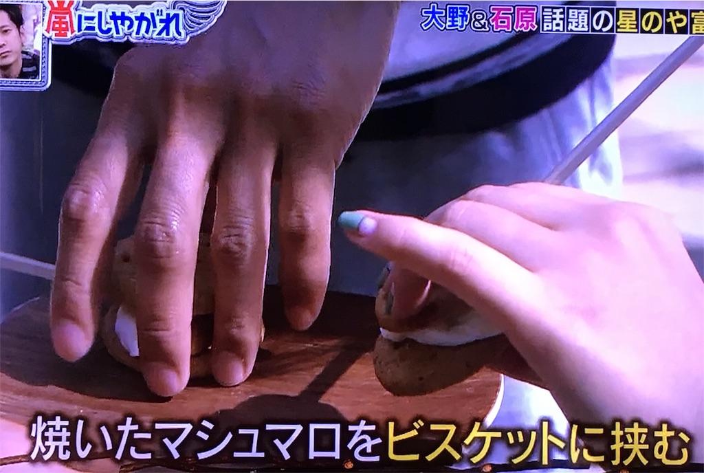 f:id:kazanehime:20170715173522j:image