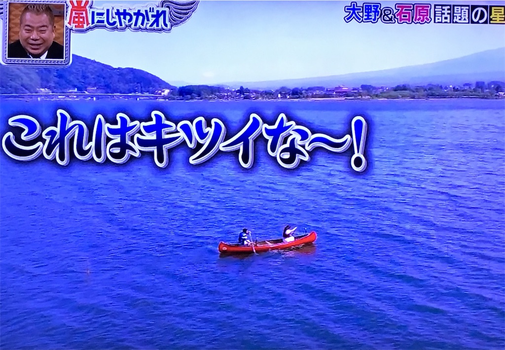 f:id:kazanehime:20170715174032j:image