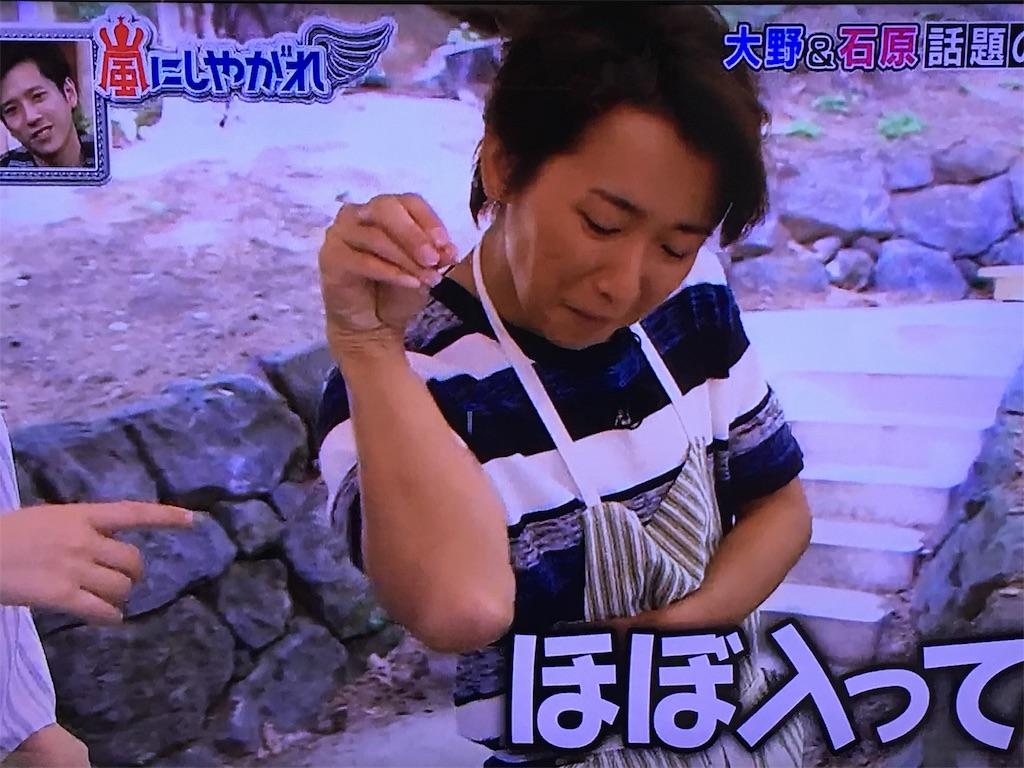 f:id:kazanehime:20170716152058j:image