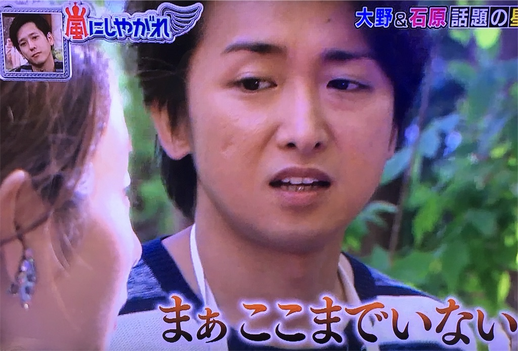 f:id:kazanehime:20170716153611j:image