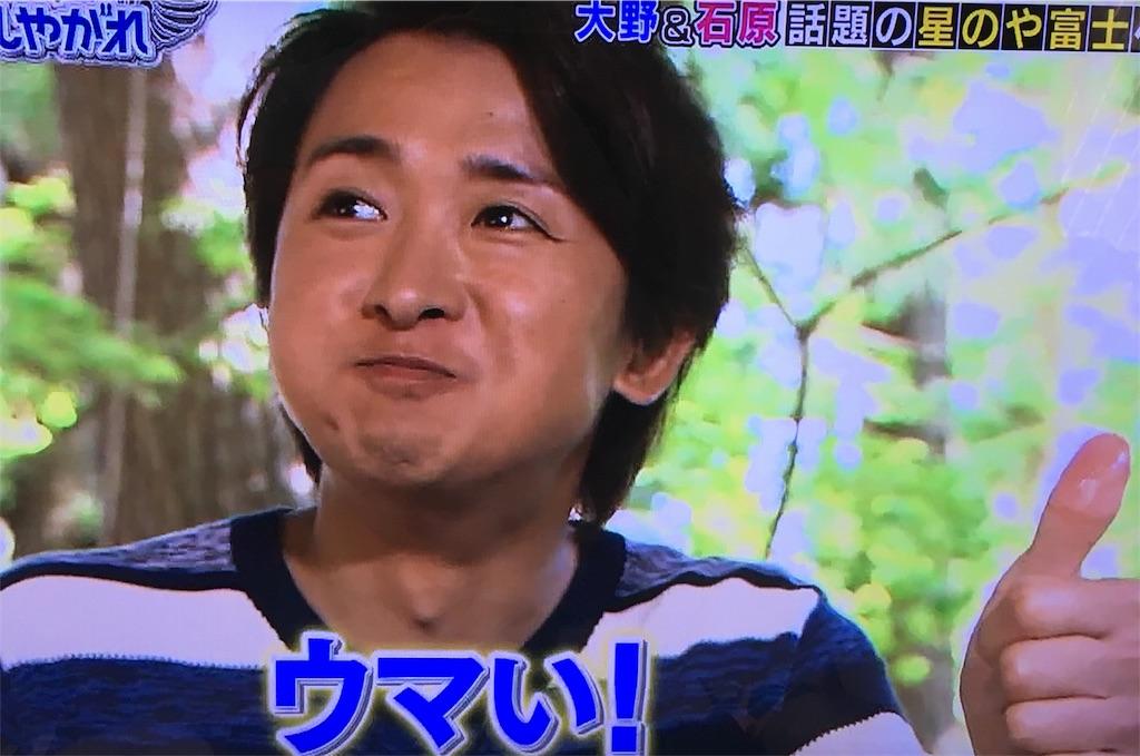 f:id:kazanehime:20170716154311j:image