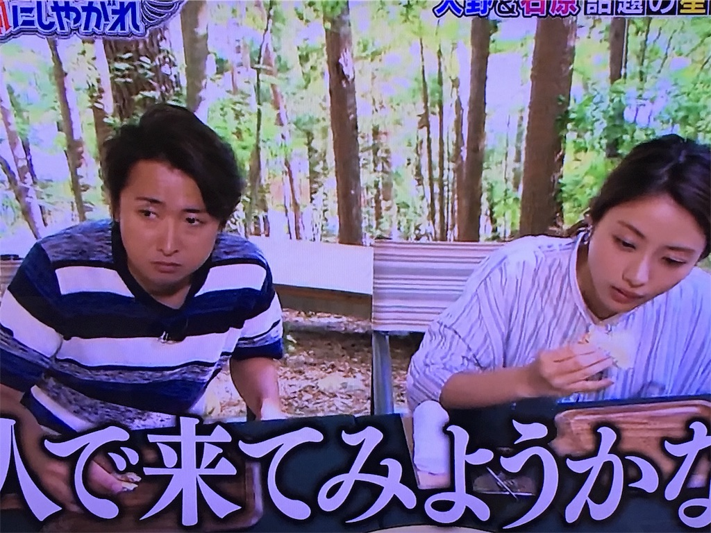 f:id:kazanehime:20170716154712j:image