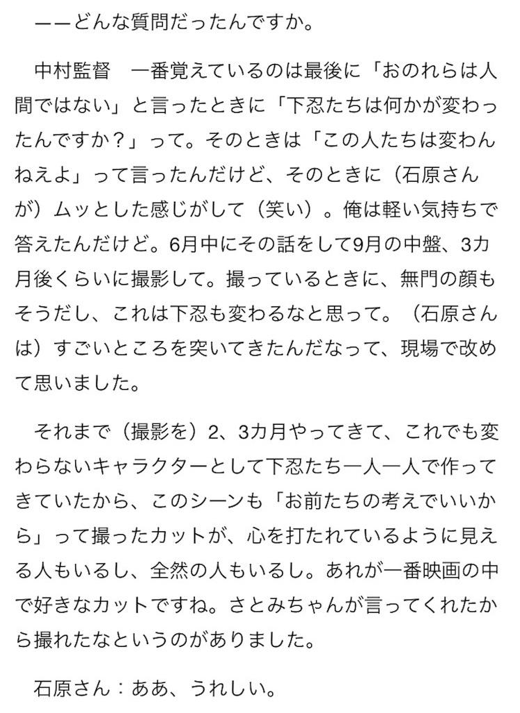 f:id:kazanehime:20170716211522j:image