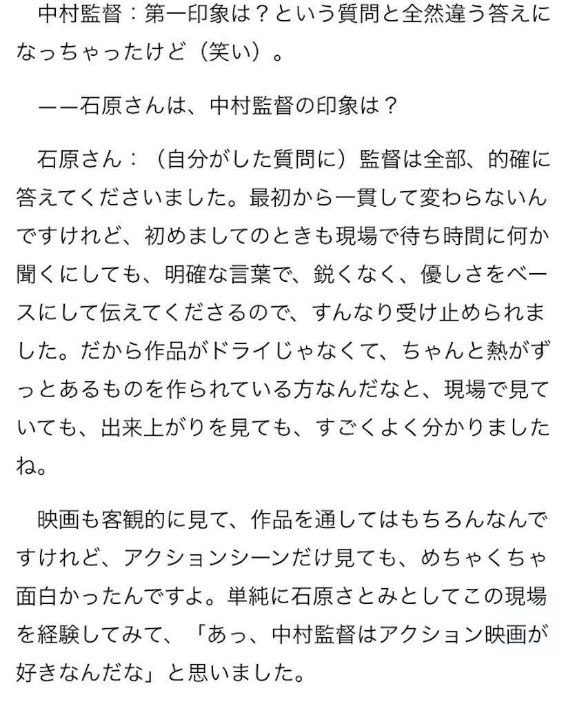 f:id:kazanehime:20170716211528j:image