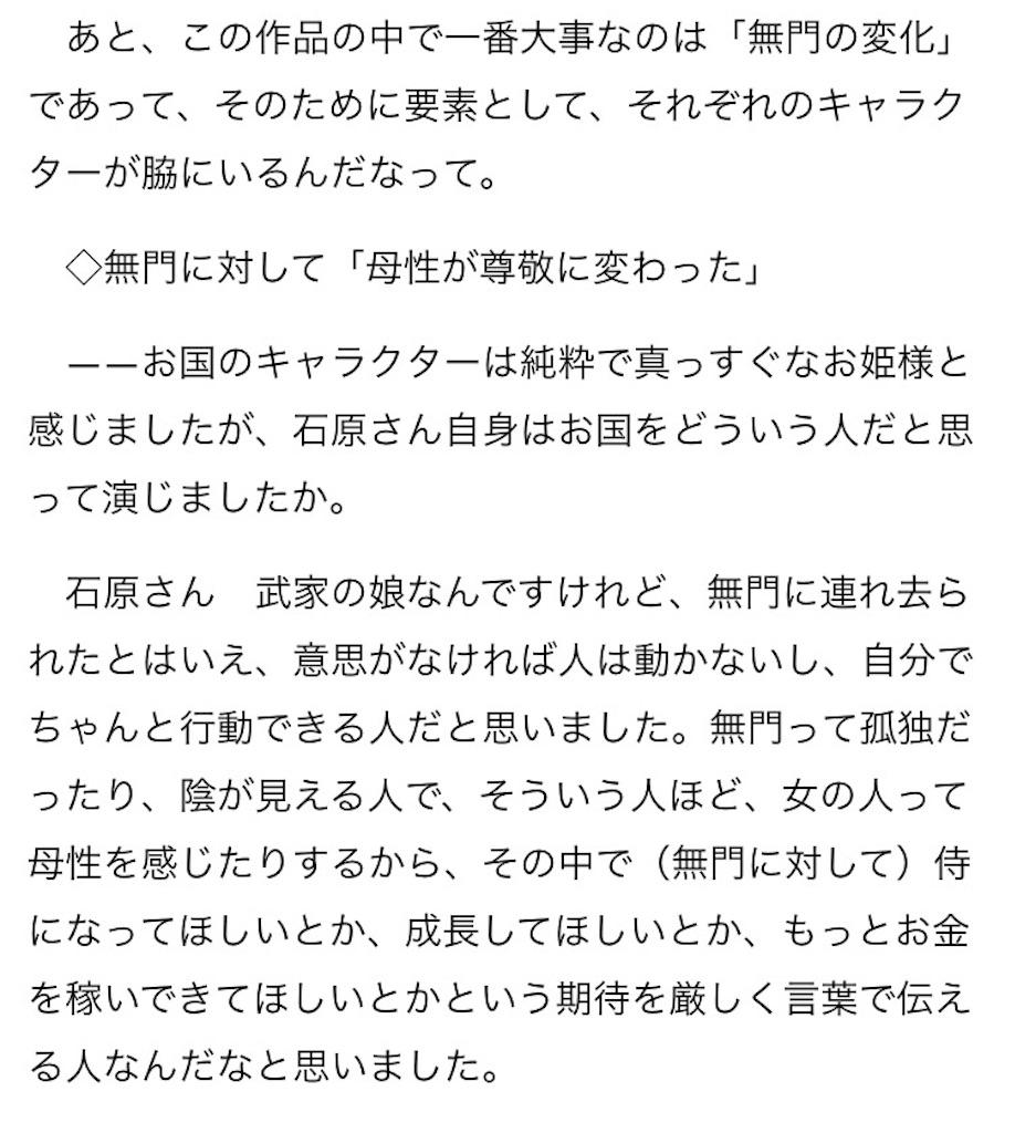 f:id:kazanehime:20170716211534j:image